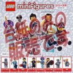 【非売品ディスプレイ台紙】レゴ ミニフィギュア シリーズ6 サイドB LeGO ミニフィグ タカラトミーアーツガチャポンコレクション