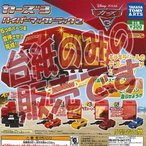【非売品ディスプレイ台紙】カーズ3 ハイパーマックトラック 2 タカラトミーアーツ ガチャポン ガチャガチャ ガシャポン