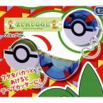 モンスターボール型デコテープ ズルッグVer. ポケモンステーショナリーコレクションBW2 タカラトミーアーツ ガチャポン