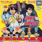 でふぉめmini スケット・ダンス Part2 レア入り全7種セット SKET DANCE タカラトミーアーツガチャポン
