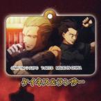 ケイネス&ランサー Fate/Zero クリーナーストラップ タカラトミーアーツ ガチャポン