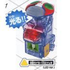 仮面ライダーフォーゼ アストロスイッチ11 【光る!】仮面ライダーV3スイッチLEDver. バンダイ ガチャポン