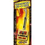 オレカバトル オレカプセルグッズ 2:クリーナー タカラトミーアーツ ガチャポン ガチャガチャ ガシャポン