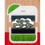 トイ・ストーリー スマホキャップコレクション 4:グリーンアーミーメン タカラトミーアーツ ガチャポン