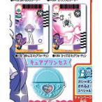 ハピネスチャージプリキュア プリカード&ショーバンド 2:キュアプリンセス(プリカード2枚) バンダイ ガチャポン