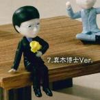 仮面ライダーオーズ/OOO 左腕のキヨちゃん 7:真木博士ver. バンダイ ガチャポン