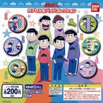 おそ松さん カプセル缶バッジコレクション 全6種セット バンダイ ガチャポン