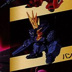 機動戦士ガンダム ガシャポン戦士DASH08 3:RX-0 バンシィ(ユニコーンモード) バンダイ ガチャポン