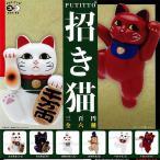 PUTITTO 招き猫 全6種セット 奇譚クラブ ガチャポン ガチャガチャ ガシャポン