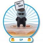 プリン隊 -あなたのおやつを守りたい- 1:SP -セール品- KADOKAWA ガチャポン ガチャガチャ ガシャポン