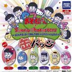 おそ松さん×Sanrio Characters 缶バッジ 全6種セット タカラトミーアーツ ガチャポン ガチャガチャ ガシャポン