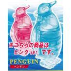 立体クリアパズル キーホルダー 8:ペンギン(PENGUIN/ピンク) ジング ガチャポン ガチャガチャ ガシャポン