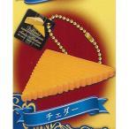 デリシャスチーズコレクション 4:チェダー タカラトミーアーツ ガチャポン ガチャガチャ ガシャポン