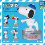 PEANUTS スヌーピー フィギュア コレクション 全5種セット タカラトミーアーツ ガチャポン ガチャガチャ ガシャポン