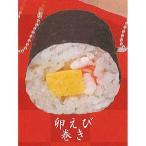 巻き寿司 スクイーズ 3:卵えび巻き ジング 食品ミニチュア ガチャポン ガチャガチャ ガシャポン