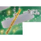 キラメッキ楽器 シャープ # 8 8:フルート(ゴールド)×クールグレーケース ミニチュア エポック社 ガチャポン ガチャガチャ ガシャポン