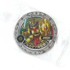 魔神デスロット 魔神メダル 魔神降臨編 MD01 M1-21:アルカデア神聖騎士(レア) バンダイ ガチャポン ガチャガチャ ガシャポン