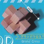 ウッドパズル 2:グランドクロス アイピーフォー ガチャポン ガチャガチャ ガシャポン