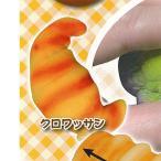リアルサイズ パン スクイーズ 4 3:クロワッサン 共同 食品ミニチュア ガチャポン ガチャガチャ ガシャポン