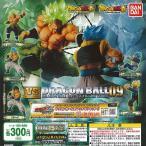 ドラゴンボール超 VS ドラゴンボール 09 全5種セット 12月予約 バンダイ ガチャポン ガチャガチャ ガシャポン