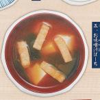 和食ぽーち 5:お味噌汁ぽーち エポック社 ガチャポン ガチャガチャ ガシャポン
