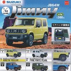 1/64 SUZUKI ジムニー JB64 コレクション 全4種セット 3月予約 ビーム ガチャポン ガチャガチャ ガシャポン
