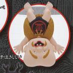 PUTITTO ゲゲゲの鬼太郎 2 5:子泣きじじい 奇譚クラブ ガチャポン ガチャガチャ ガシャポン