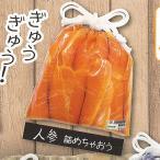 野菜 詰めちゃおう BAG 3:人参 アイピーフォー ガチャポン ガチャガチャ ガシャポン