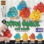 コーンスネーク ソフトクリーム 全5種セット SO-TA ガチャポン ガチャガチャ ガシャポン