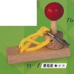 挑戦せよ ウッドパズル 6:ロープ アイピーフォー ガチャポン ガチャガチャ ガシャポン
