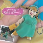 渡辺直美 コレクション フィギュア Vol.3 5:#やっぱり和食が世界一だ ブシロード ガチャポン ガチャガチャ ガシャポン