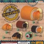 ホールインわん 柴犬の マスコット キーホルダー 全5種+ディスプレイ台紙セット グッドスマイルカンパニー ガチャポン ガチャガチャ ガシャポン