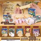 ぷにっと チーズ マスコット BC 4 全5種セット J.DREAM 食品ミニチュア ガチャポン ガチャガチャ ガシャポン