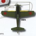 ホビーガチャ WW 2 戦闘機 コレクション 日本機編 6:四式戦闘機 疾風(キ84) 濃緑色 タカラトミーアーツ ガチャポン ガチャガチャ ガシャポン