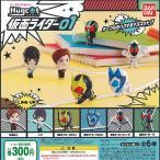ハグコット 仮面ライダー 01 全6種セット バンダイ Hugcot ガチャポン ガチャガチャ ガシャポン