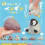 やわ もっち ペンギン BABY 全6種+ディスプレイ台紙セット エール ガチャポン ガチャガチャ ガシャポン