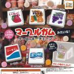 丸川製菓株式会社 マーブルガム みたいな ケースの キーチェーン 全5種+ディスプレイ台紙セット アイピーフォー ガチャポン ガチャガチャ ガシャポン