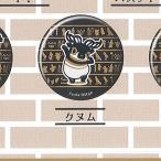 とーとつに エジプト神 缶バッジ 第2弾 9:クヌム エフドットハート ガチャポン ガチャガチャ ガシャポン