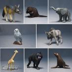 ミニチュアプラネット Vol.4 集めて広がる動物フィギュアの世界 全8種セット エイコー プライズ