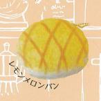 THE メロンパン ジャンボメロンパン入 3:レモンメロンパン 食品ミニチュア ビーム ガチャポン ガチャガチャ ガシャポン