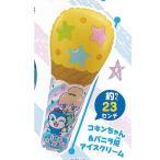 アンパンマン エアーフレンズ 7 4:コキンちゃん&バニラ姫 アイスクリーム バンダイ ガチャポン ガチャガチャ ガシャポン