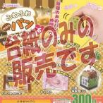 【非売品ディスプレイ台紙】ふわふわmini パンマスコット 6 J.DREAM ガチャポン ガチャガチャ ガシャポン