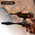 YARD FORCE 18V コードレス ハイパワー 強水圧洗浄機 充電式 ハンディガンタイプ クリーナー 1年保証付き