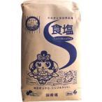 ●塩事業センター 業務用 食塩 5kg 袋■c4