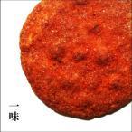 ●こめの里 大判一味煎餅 1枚x15入【1箱】■c6 #780-5G