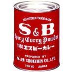 ●S&B 業務用 特製エスビーカレー粉400g缶■c20#500-3N