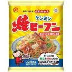 ●ケンミン 焼きビーフン 65gx10入【1ボール】c3t2#720-8
