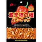 ●なとり 激辛柿の種&ピーナッツ60gx10袋set■-5G