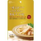 ●なとり 一度は食べていただきたい 熟成チーズ鱈 64gx5袋■c6#400-4G