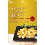 ●なとり 一度は食べていただきたい 燻製チーズ 64gx5袋■c6#400-4G